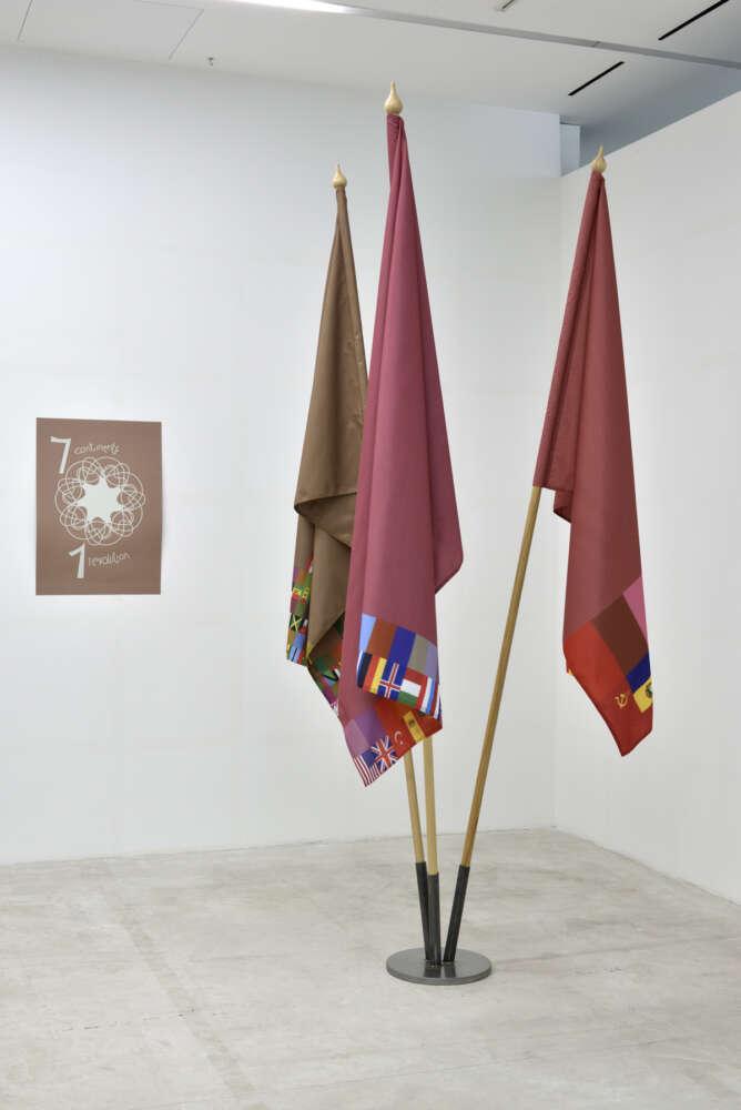 Ferenc Grof, Teorem o naivnom skupu (zastava, boja, kontinenata), foto Dejan Habicht, MG